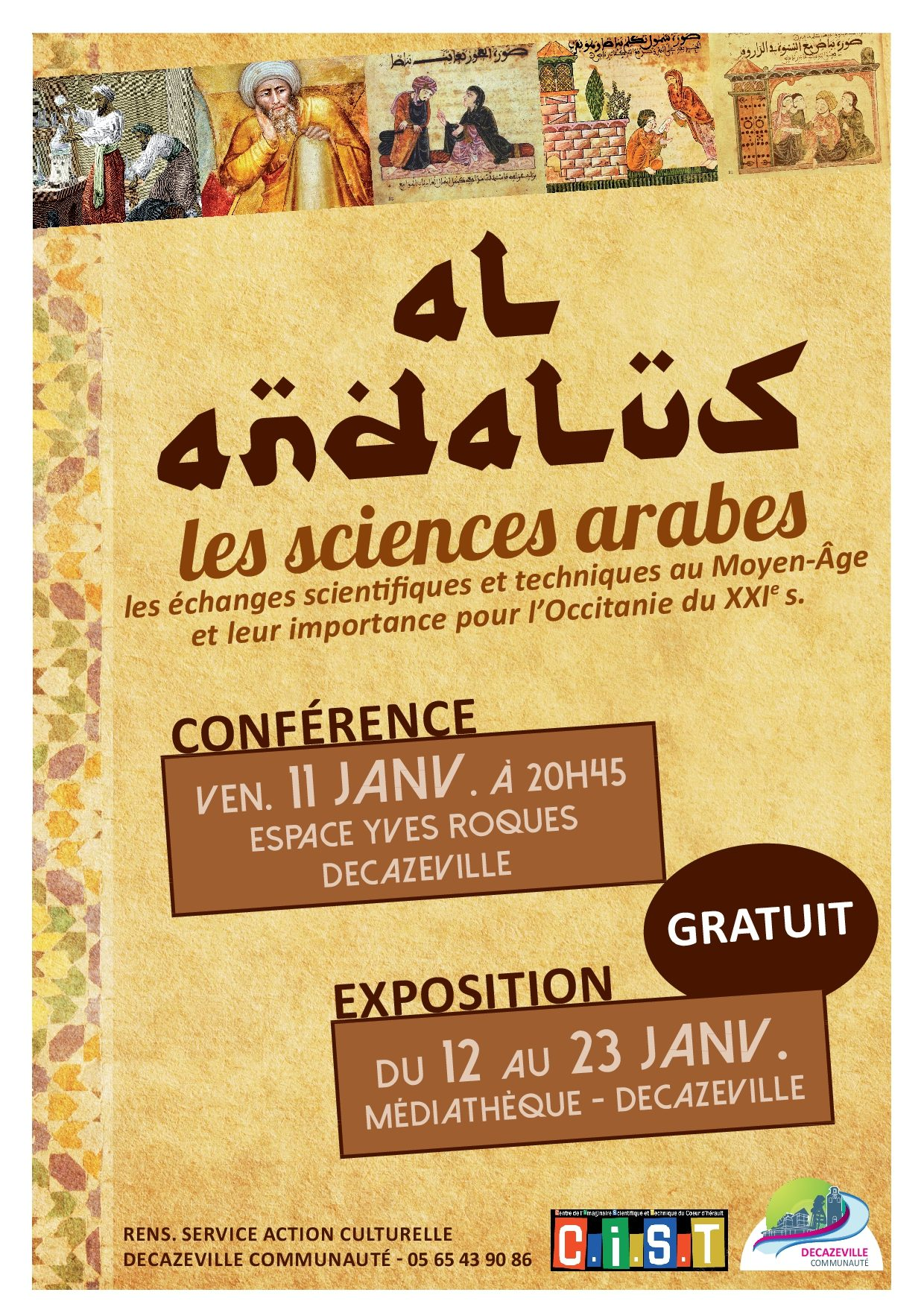 Affiche Expo-conférence Al Andalus.jpg